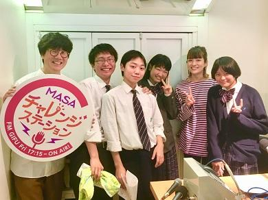 5月17日 マーチャレ収録日誌【岐...